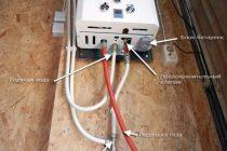 Батарейки и блок питания для газовой колонки