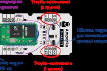 Bluetooth hc-06 и arduino