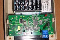 Электросчетчик цэ6807п