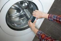 Как открыть дверцу стиральной машины?