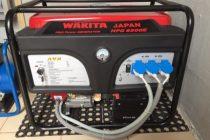 Выбираем генератор для газового котла