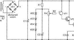 Современный источник электрического тока