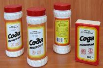 Рецепт самодельных таблеток для посудомоечной машины