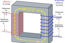 Трансформаторы тока тшп-0,66, топ-0,66