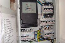 Замена счетчика электроэнергии мосэнергосбыт
