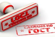 Гост 31565-2012 кабельные изделия. требования пожарной безопасности