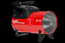 Разновидности и выбор газового теплогенератора воздушного отопления