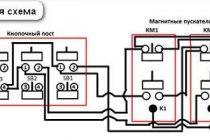 Схема подключения кнопок реверса