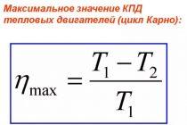 Режимы работы трансформатора. часть 2