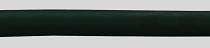 Обзор кабеля helukabel