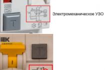 Автоматический выключатель трехполюсный: обзор, виды, характеристики и отзывы