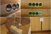 Расположение розеток и выключателей