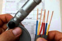 Сечение кабеля