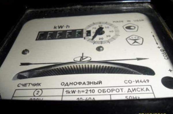 Установить электросчетчик в квартире