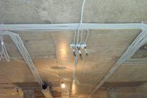 Проводка под подвесным потолком
