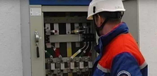 действующая группа по электробезопасности