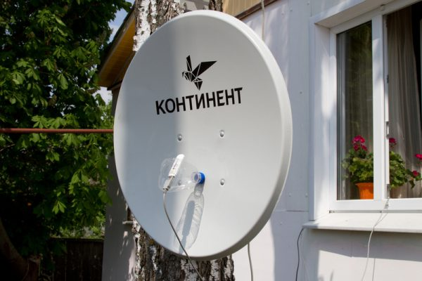 Спутниковая тарелка для усиления интернет-сигнала