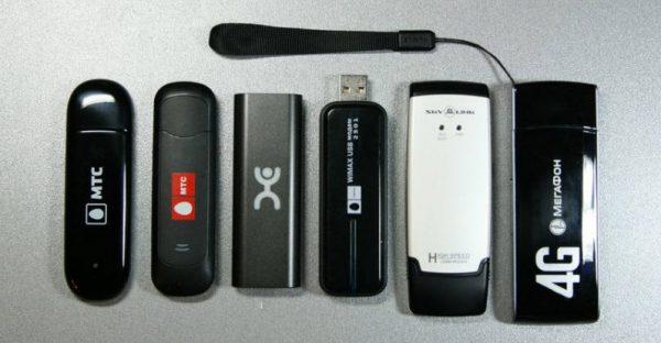 Модемы операторов сотовой связи