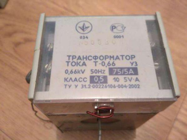 ТТ типа Т-0,66