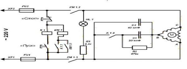 Схема переносного блока