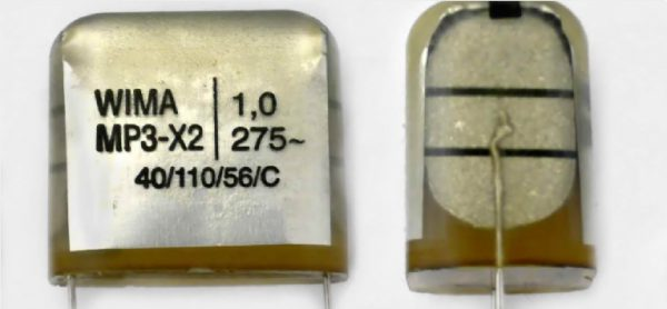 Модульный конденсатор