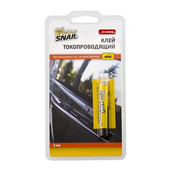 Упаковка токопроводящего клея Golden Snail, предназначенного для восстановления нитей обогрева стекол автомашины