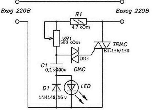 Схема регулятора мощности с симистором и светодиодом