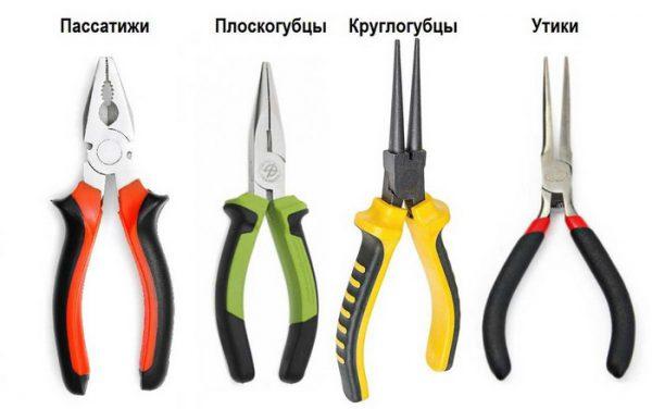 Разновидности шарнирно-губцевого зажимного инструмента