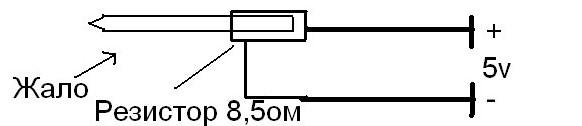 Схема мини паяльника