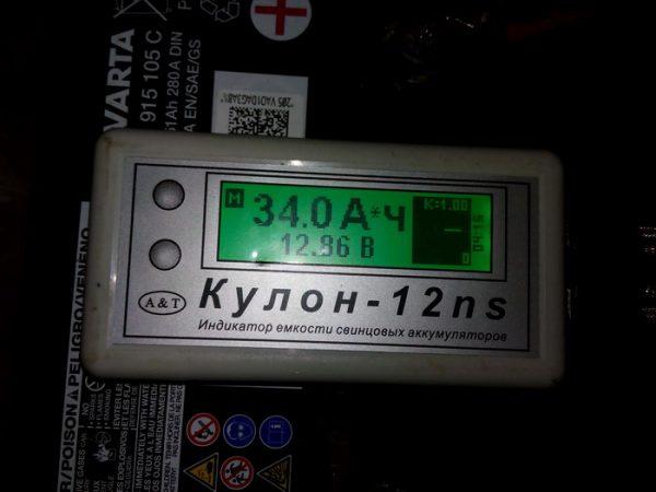 Результат измерения емкости автоаккумулятора прибором Кулон