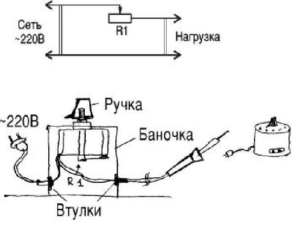 Принципиальная схема и конструктивное исполнение