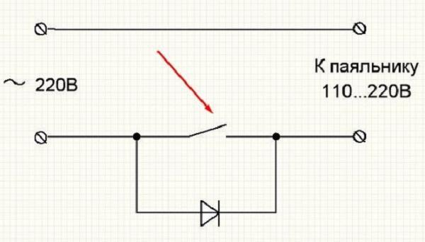 Схема регулятора мощности с диодом и выключателем