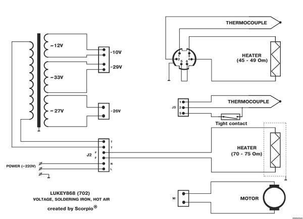 Схема Lukey 702