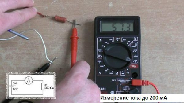Измерения в режиме постоянного тока, предел до 200мА