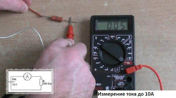 Положение органов управления при измерении постоянного тока до 10А