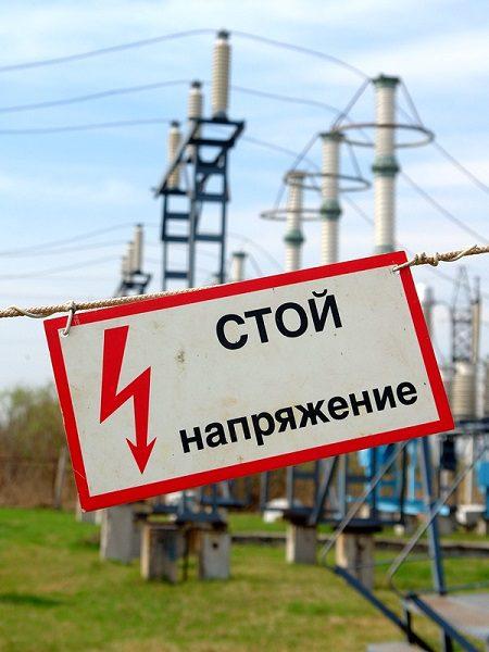 Электрический ток может быть опасным для жизни