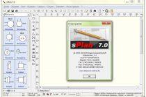 Программа SPLAN 7
