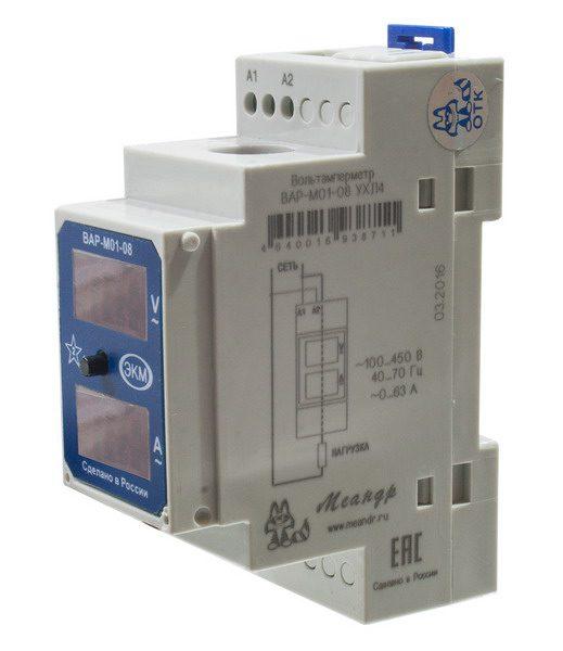 Щитовой ампервольтметр ВАР-М01-08 АС20-450В