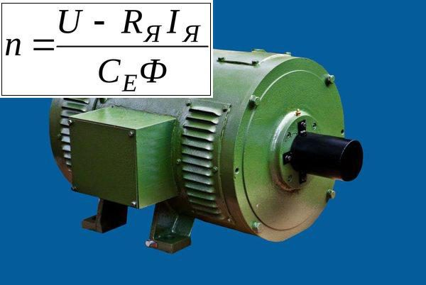 Формула расчёта числа оборотов двигателя постоянного тока