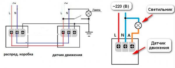 Схема подключения детектора движения