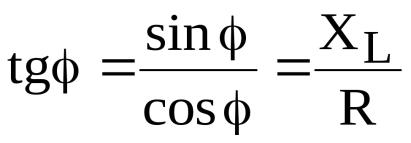 Формула для вычисления угла сдвига фаз через tg