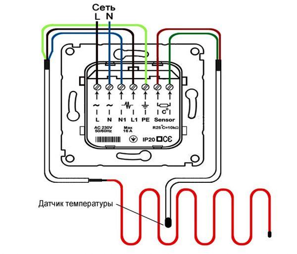 Схема подключения термостата