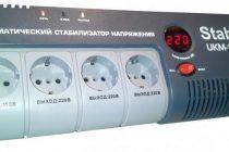 Автоматический стабилизатор