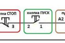 Схема включения пускателя 220 Вольт
