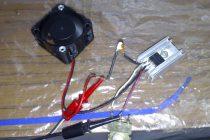 Как сделать терморегулятор