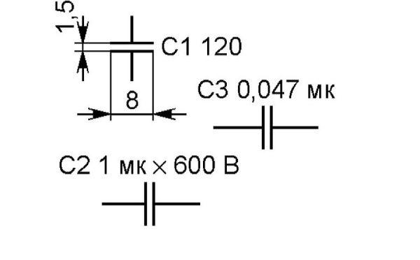 Обозначение конденсатора с постоянной емкостью