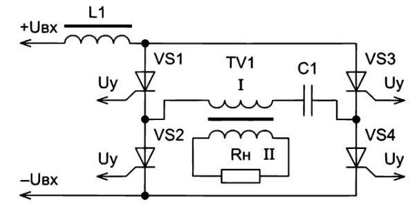 Последовательный инвертор тока