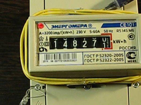 Показания шестиразрядного электросчетчика
