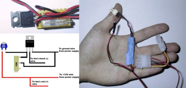 Простой терморегулятор для ПК