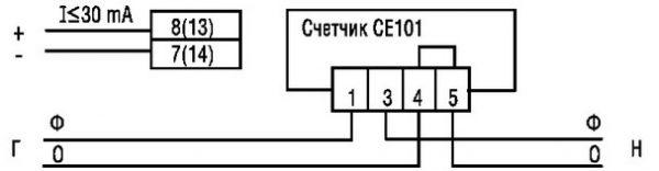 Схема подключения контактов счетчика
